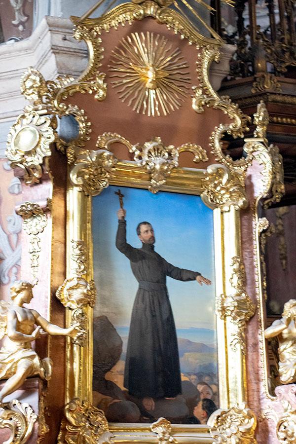 Алтарь Франциска Ксаверия