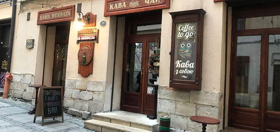Кофейня На бамбетли