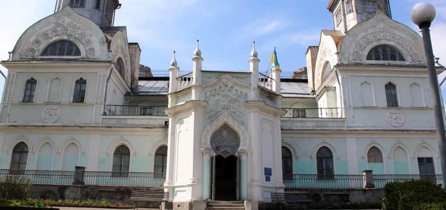 Дворец Лопухиных-Демидовых и парк в Корсунь-Шевченковском
