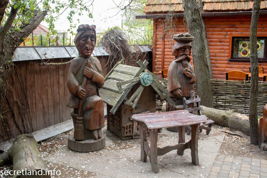 Украинское село