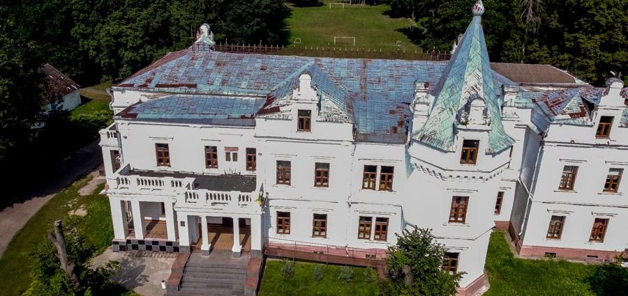 Дворец Терещенко в Андрушевке (дворец Бержинских)