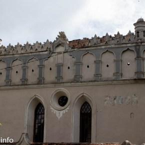 Гусятин синагога