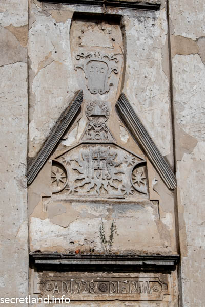 Оборонный костел Непорочного Зачатия Пресвятой Девы Марии Лычковцах
