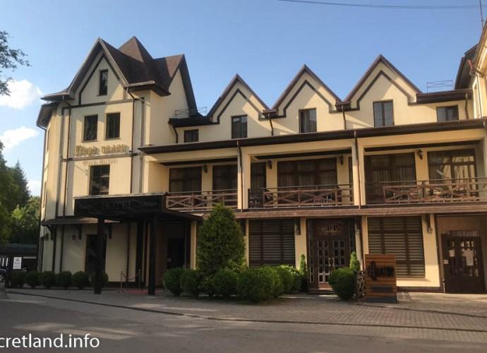Гостинично-ресторанный комплекс «Георг Палац»
