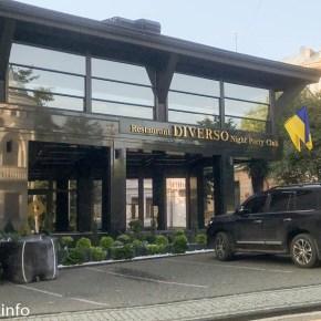 Ресторан Diverso в Черновцах
