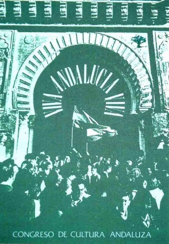 primer congreso de cultura andaluza