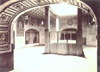 Старый вестибюль станции Пласа де Соль