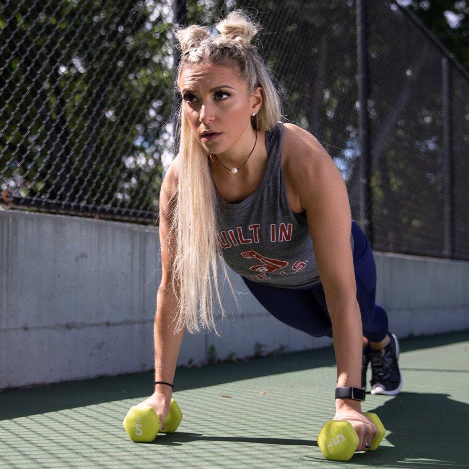 Train Like an Athlete!