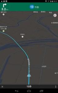 夜間 愛媛県