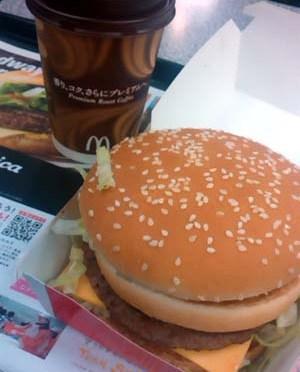 ビックマック200円を食したから、マクドナルド雑感書いてみる – 袖ふれあうも