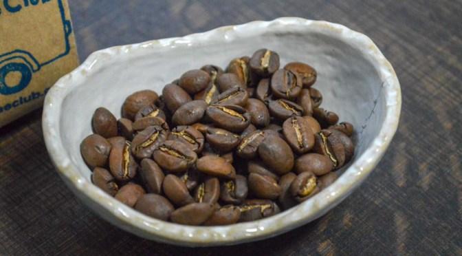 【コーヒー】キューバ ツルキーノ ラバド(ブエナビスタコーヒー煎)はサパッと愉しむ豆でした。