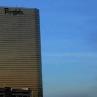 Casino de Atlantic City, primero en ofrecer juego online