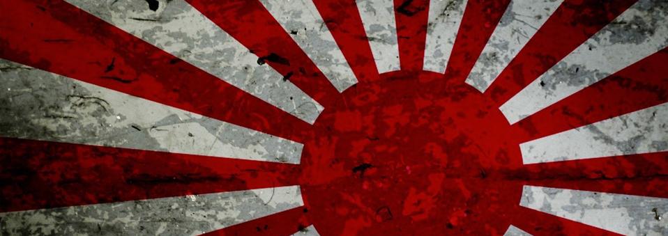 Proyecto de ley sobre los casinos en Japón pasa a la Cámara Alta