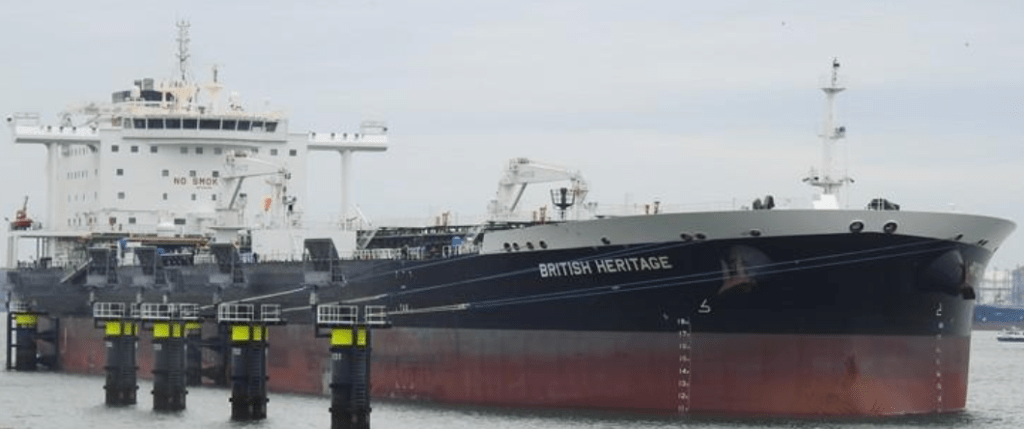 maritime-news - British Heritage - BP Oil Tanker Sheltering in Gulf  Fear of Iran Attack