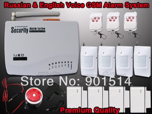 Best Cheap Home Alarm System