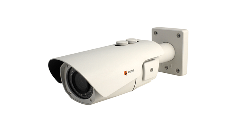 eneo launches the CXTEND range of HD-TVI cameras