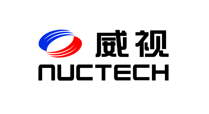 NUCTECH™ set to launch new CT System at UK Security Expo