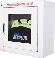 img-SES_Zoll_AED_Metal_Wall_Mount_w_Alarm