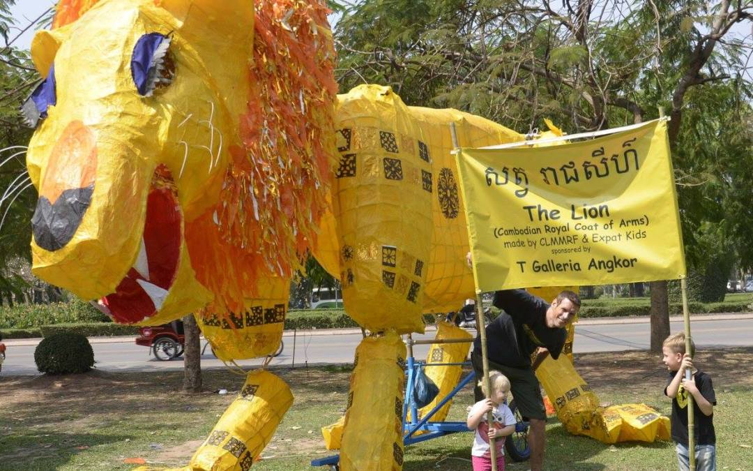 The Giant Puppet Project
