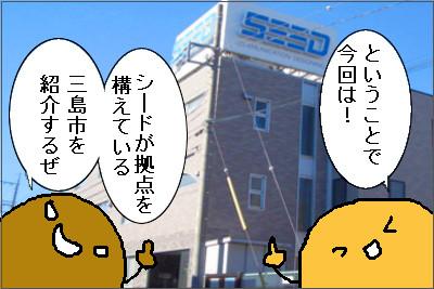 manga1_6