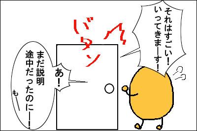 manga2_9