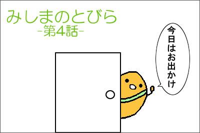manga4_1