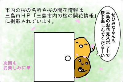 manga4_12