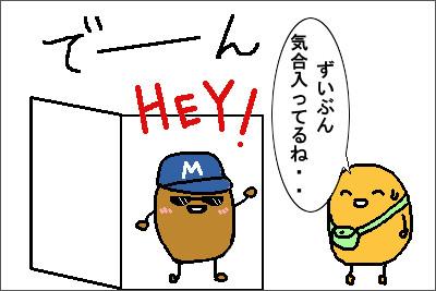 manga4_3