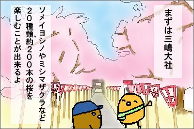 manga4_5