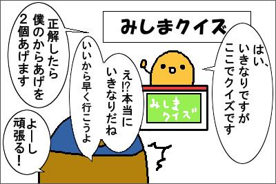 manga4_6