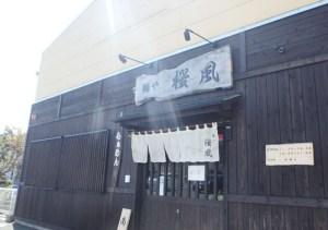 blog_04-5
