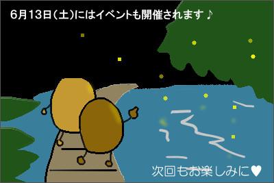 manga7_8