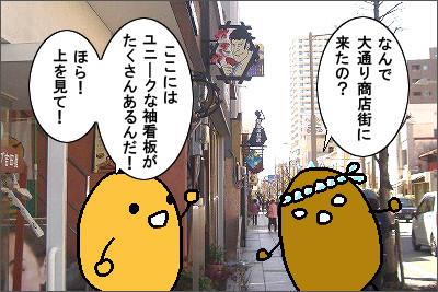 manga8_4