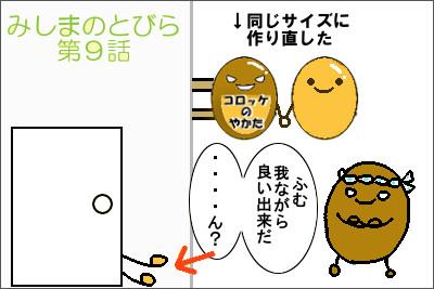 manga9_1