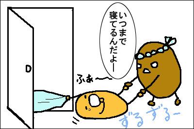 manga9_2
