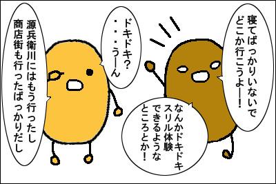 manga9_3