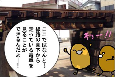 manga9_6