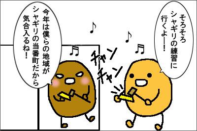 manga10_2