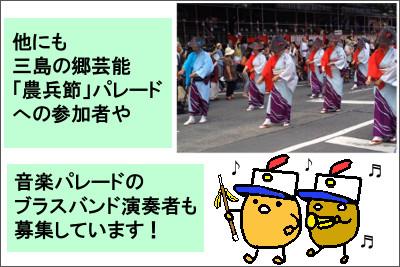 manga10_8