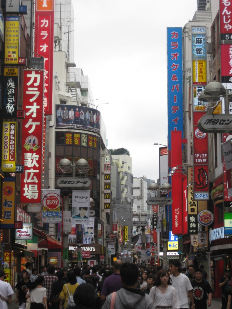 tokyo travel experience what to see in tokyo