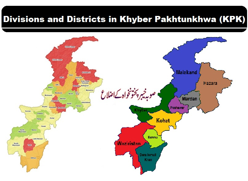 a photo having all the Divisions and Districts in Khyber Pakhtunkhwa (KPK)