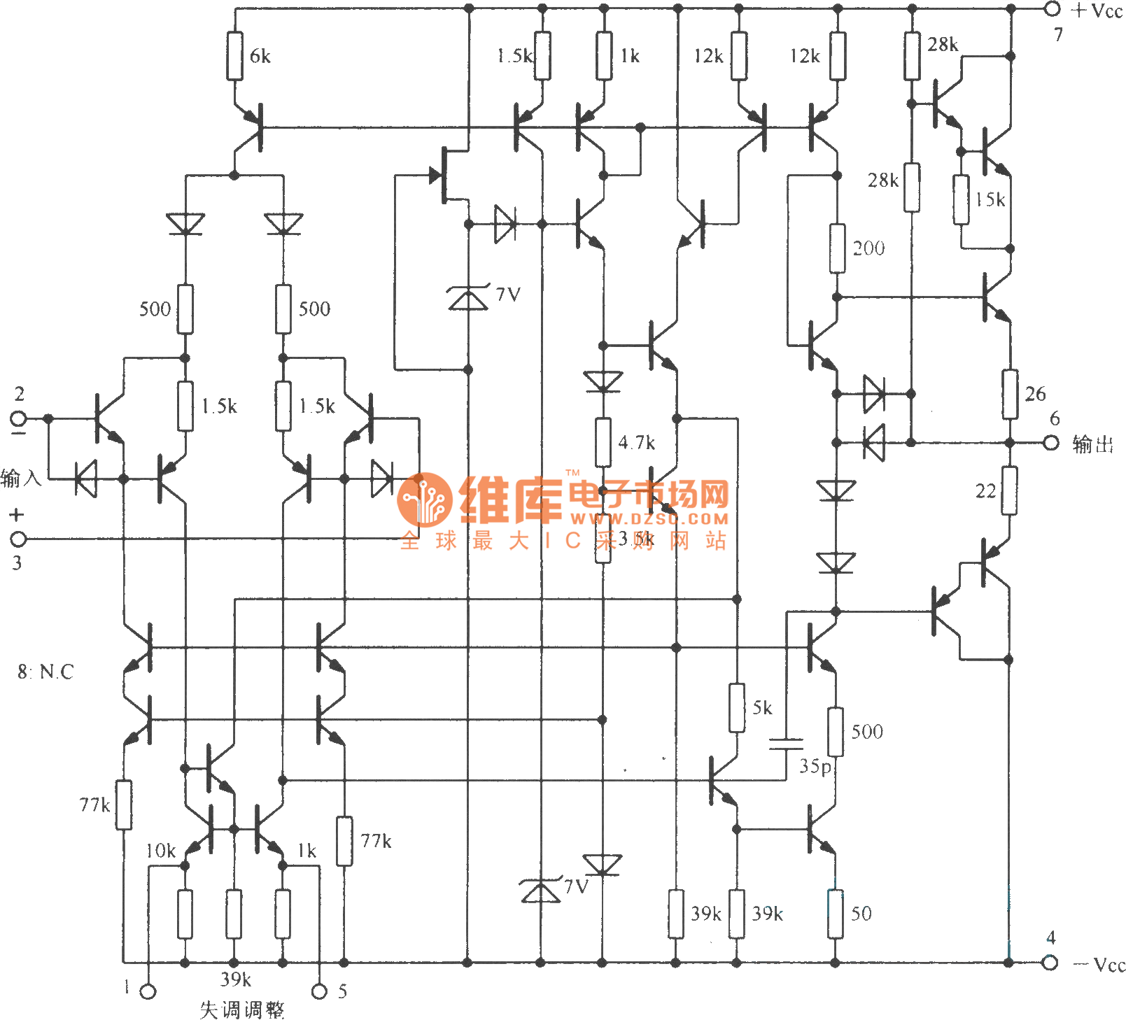 High Voltage Operational Amplifier Circuit With Internal