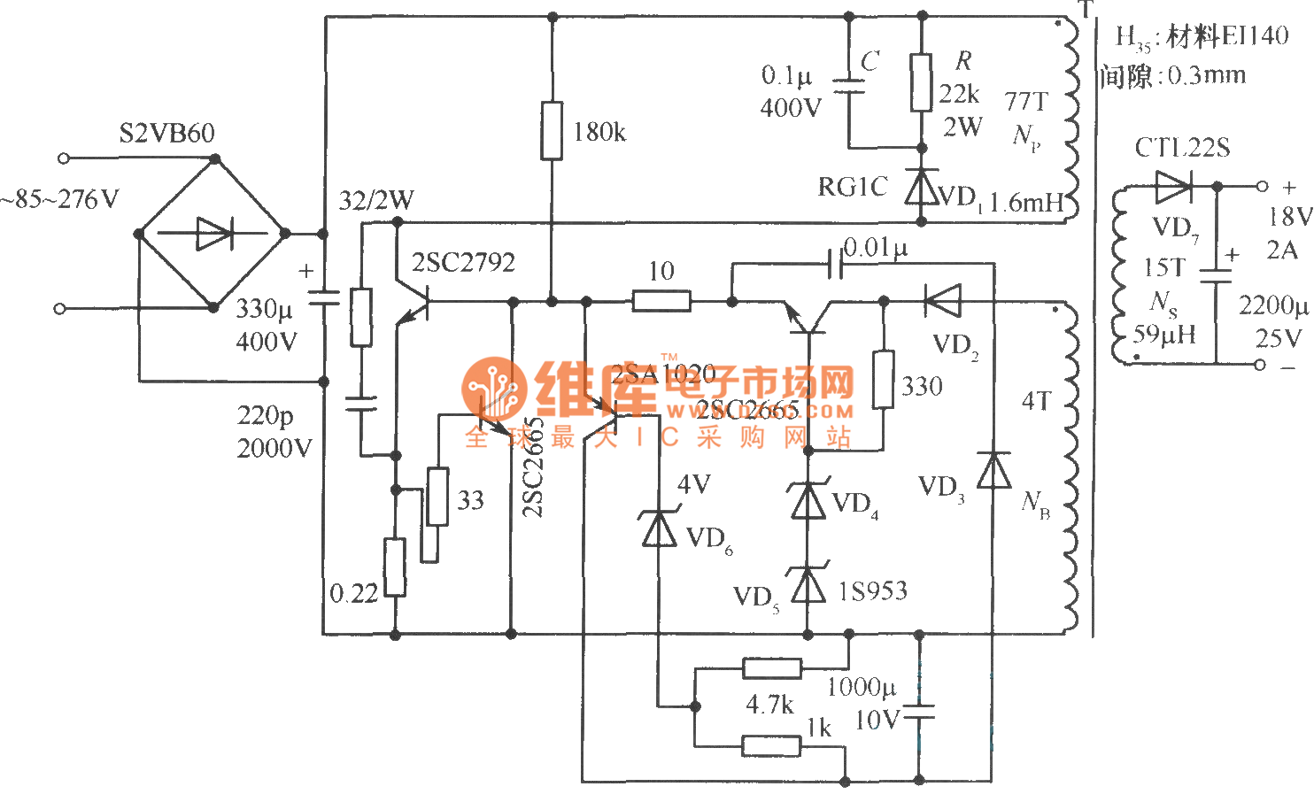 Ringing Switching Power Supply Practical Circuit