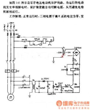 Zerovoltage motor openphase protection circuit diagram  Protection_Circuit  Control_Circuit