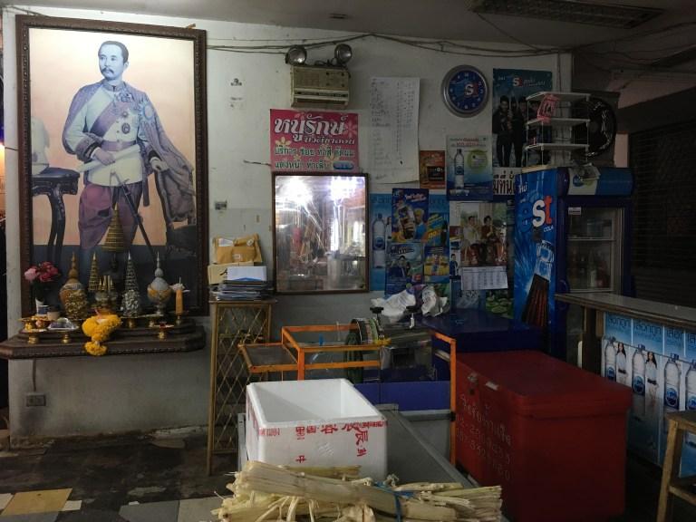 Bangkok soi shop