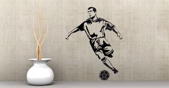 جام جهانی و دکوراسیون منزل