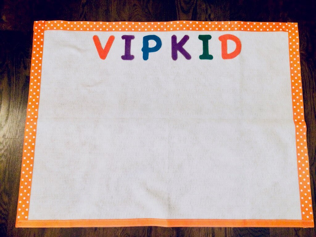 How to make a VIPKID background for traveling
