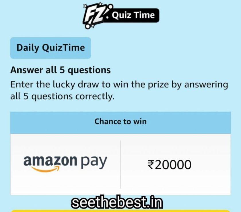 Amazon daily quiz answer (lovestatuswhatsapp.com)