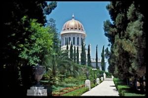 Baha'i Shrine