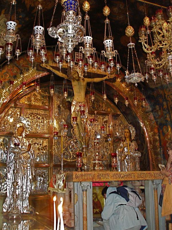 6 Ceiling Medallion Church of the Holy Sepulchre « See The Holy Land